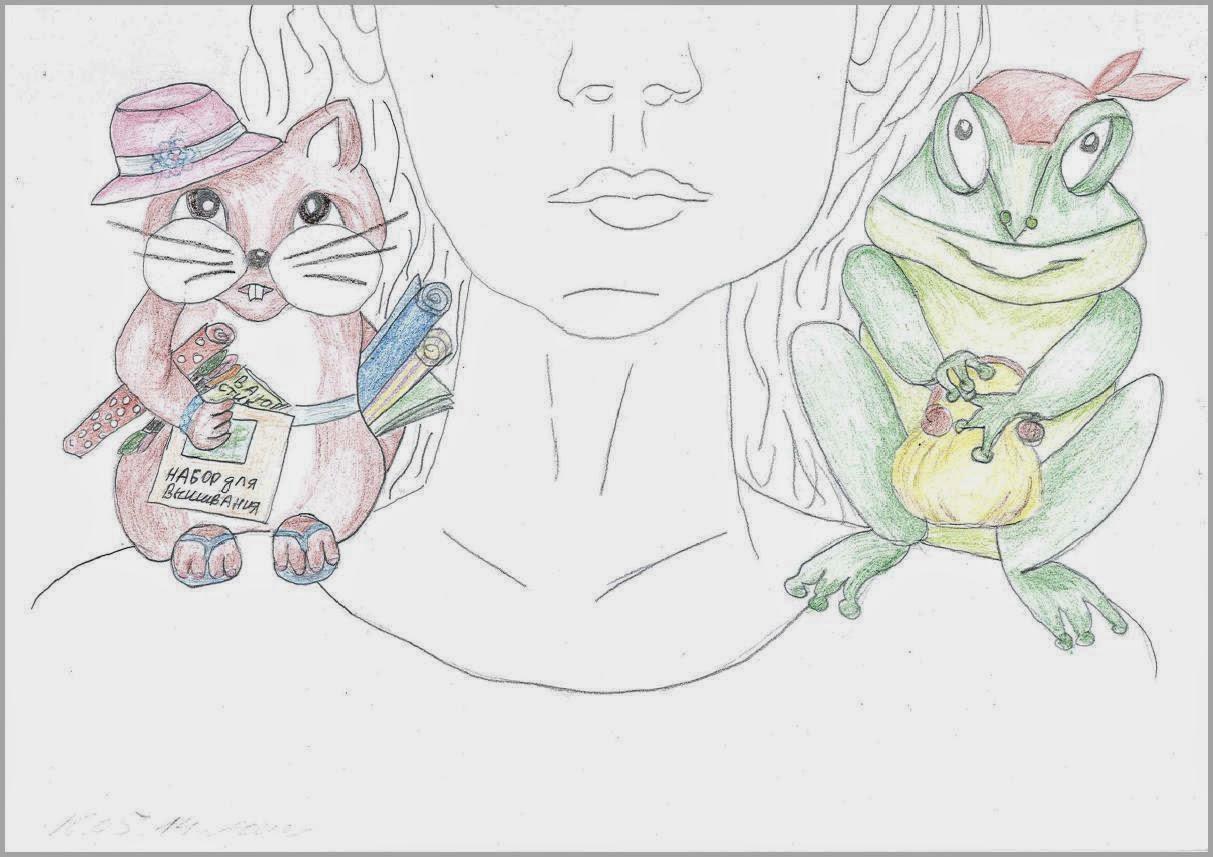 хомяк и жаба