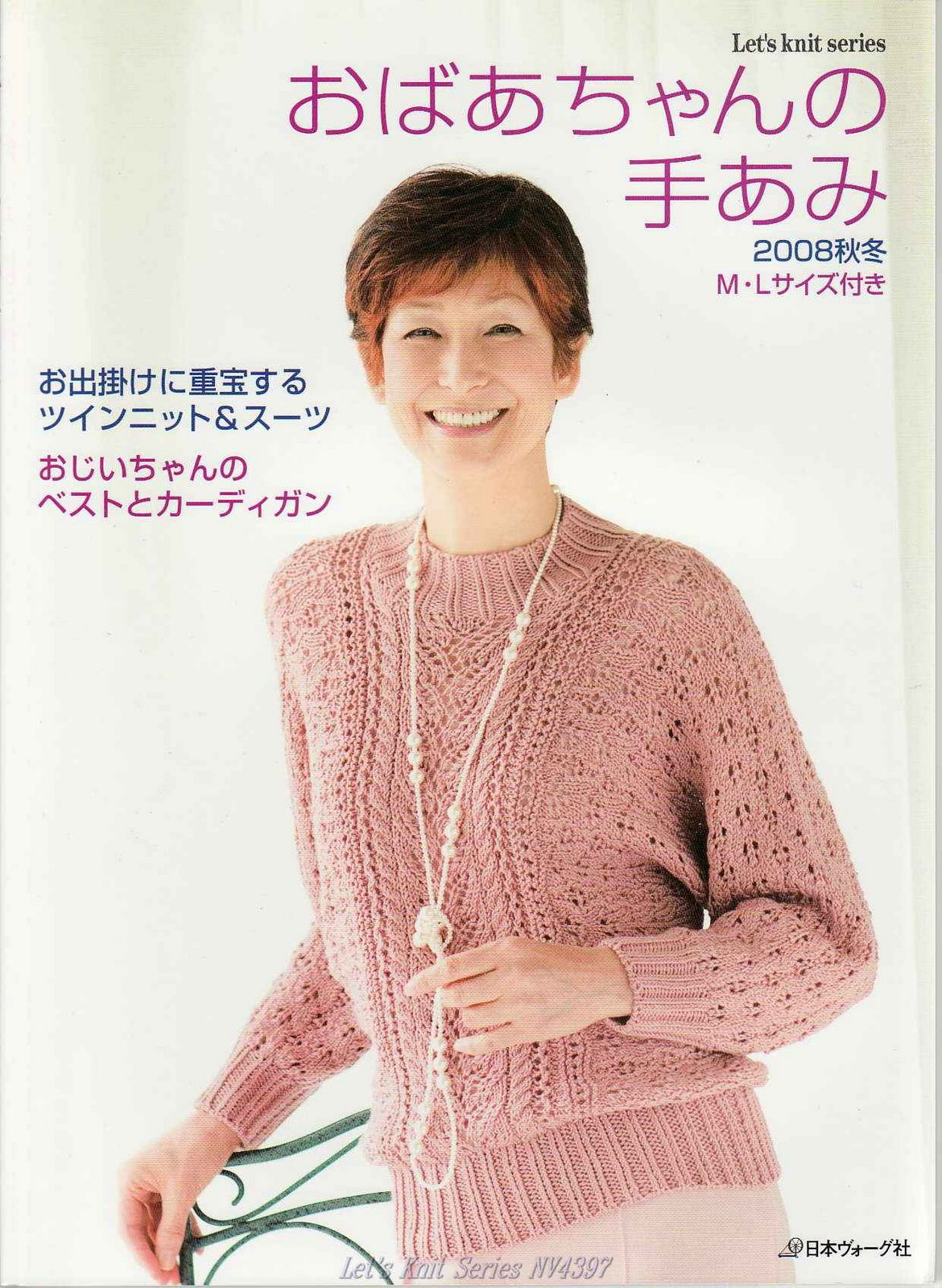 Knitting In The City Series Epub : Ebook let s knit series nv free craft ebooks