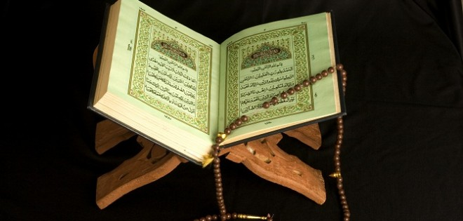 Quran Learning With Tajweed,Online Quran Teaching