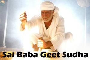 Sai Baba Geet Sudha