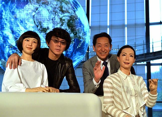 Kodomoroid, Pembaca Berita android Pertama di dunia