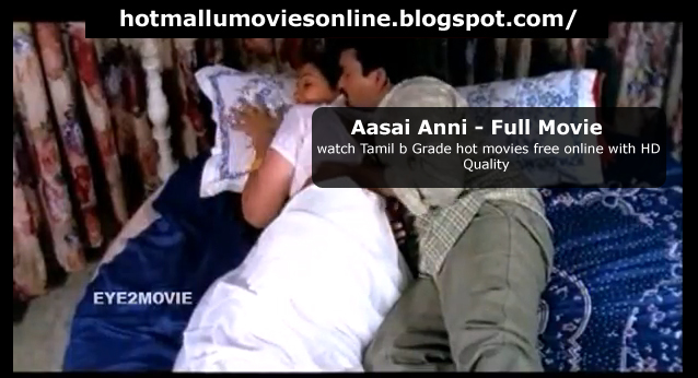 Watch Hot Tamil Movie Aasai Anni Free Online From Youtube