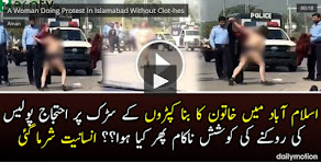 A Woman Doing Protest In Islamabad Without Clot-hes