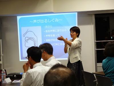 紀尾井町ラーニングカフェでの松島由美子講師の写真