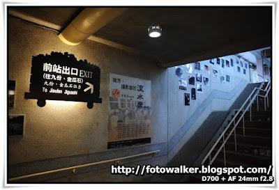 瑞芳火車站 (Ruifang station)