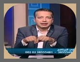 - برنامج  من الآخر يقدمه  تامر أمين - حلقة يوم الخميس 30-7-2015