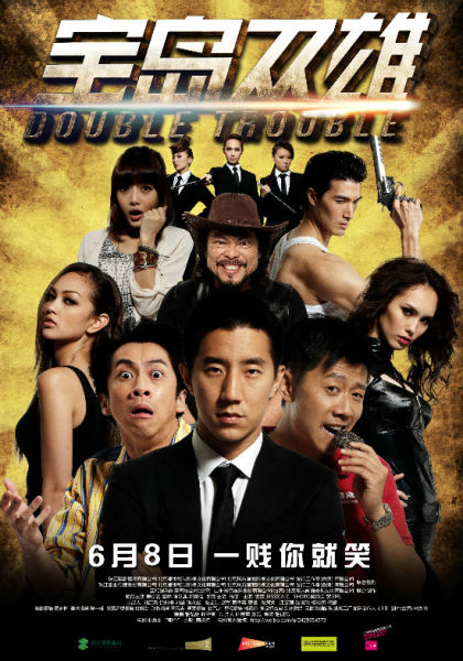 Phim Bảo Đảo Song Hùng - Double Trouble