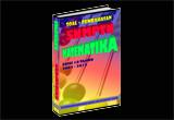 Ebook Matematika Snmptn