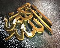 55- Onların malları ve çocukları seni imrendirmesin. Allah, bununla ancak onlara dünya hayatında azap etmeyi ve canlarının kâfir olarak çıkmasını istiyor.