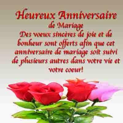 Carte voeux 10 ans de mariage invitation mariage carte - 8 ans de mariage noce de ...