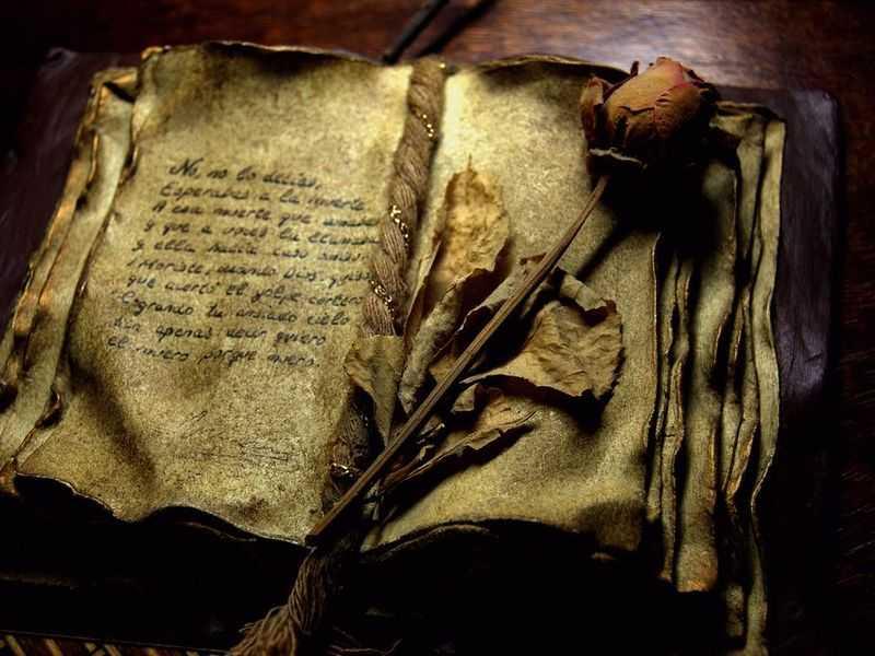 Poemas y Cantares