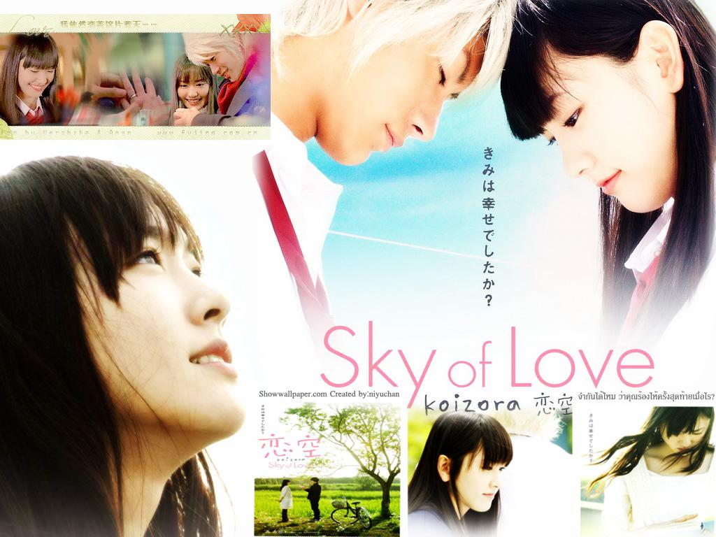 Koizora Sky Of Love Movie