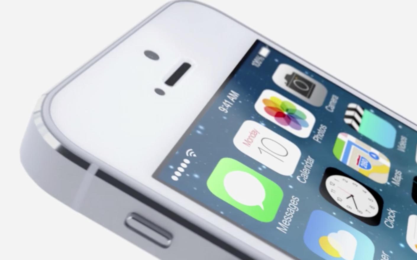 Τι πρέπει να κάνετε πριν πουλήσετε το iPhone σας