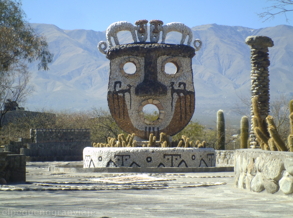 Amaicha, Tucuman, Amaicha del Valle, museo
