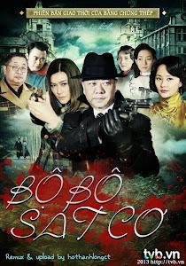 Bộ Bộ Sát Cơ - Bo Bo Sat Co poster