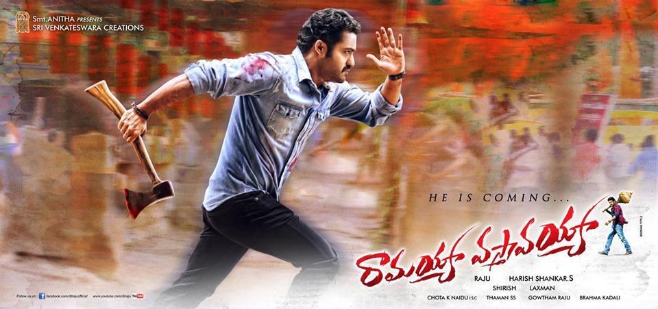 Ramayya Vasthavayya Telugu Full Movie - HD || NTR