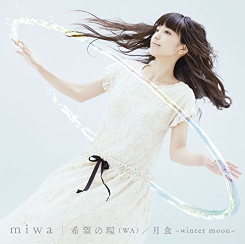 miwa – 希望の環(WA)/月食~winter moon~/miwa – Kibo no Wa / Gesshoku – winter moon –