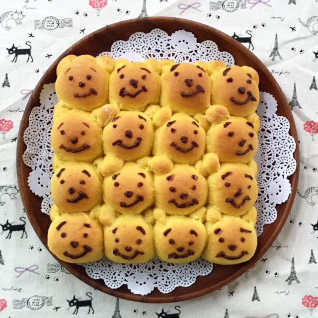 Pooh Bear Face Paint