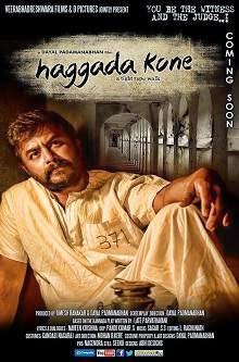 Haggada Kone (2014) Kannada Movie Poster