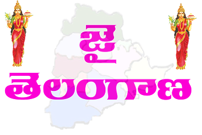 Jai Telangana Wallpapers