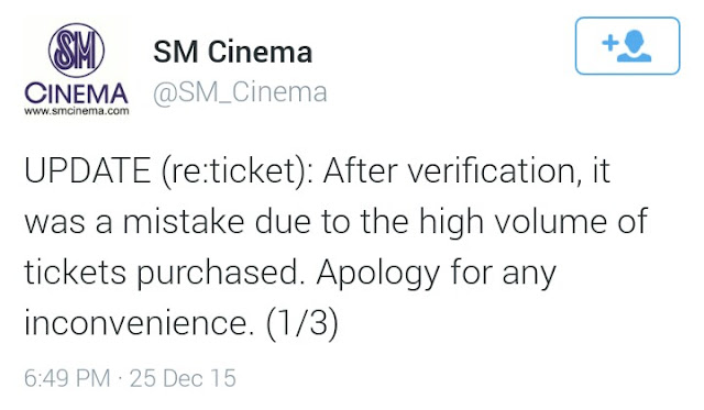 SM cinema TICKET SWAPPING