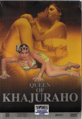 The Khajuraho 1991 Genre : Adult. Night Duty Hindi B Grade Movie Watch Online In Dailymotion ...