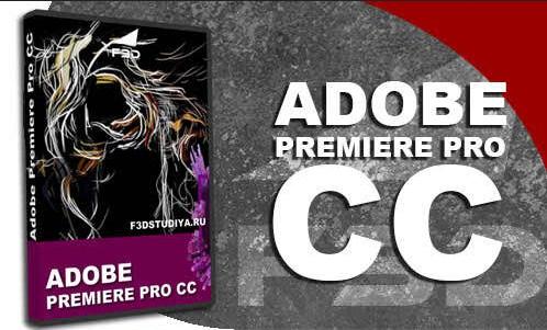 adobe premiere cc 2015 crack only