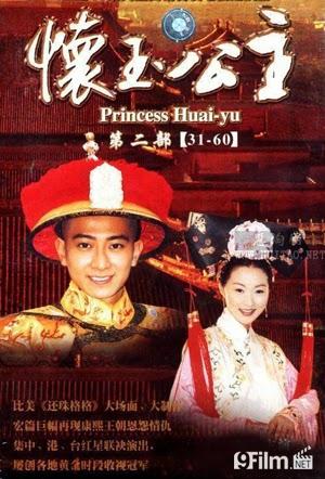 Princess Huai Yu 2000 poster