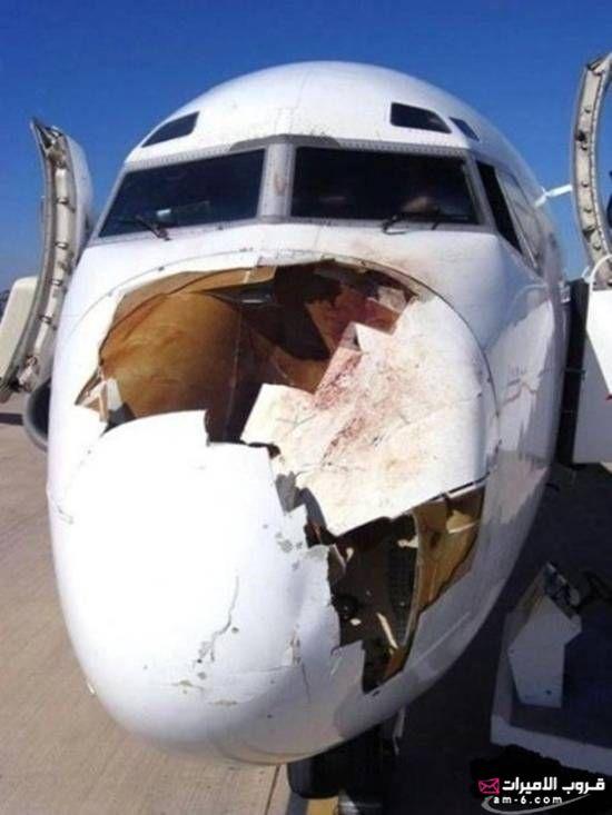 حوادث الجو 13.jpg