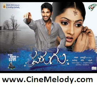 Parugu Telugu Mp3 Songs Free  Download  2008