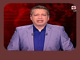 -برنامج الحياة اليوم يقدمه تامر أمين حلقة يوم الإثنين 30-5-2016
