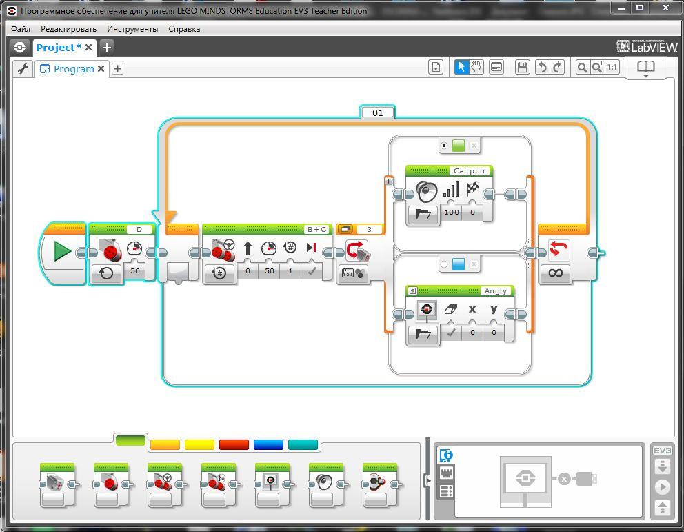 Программа для робота ev3 движение по линии