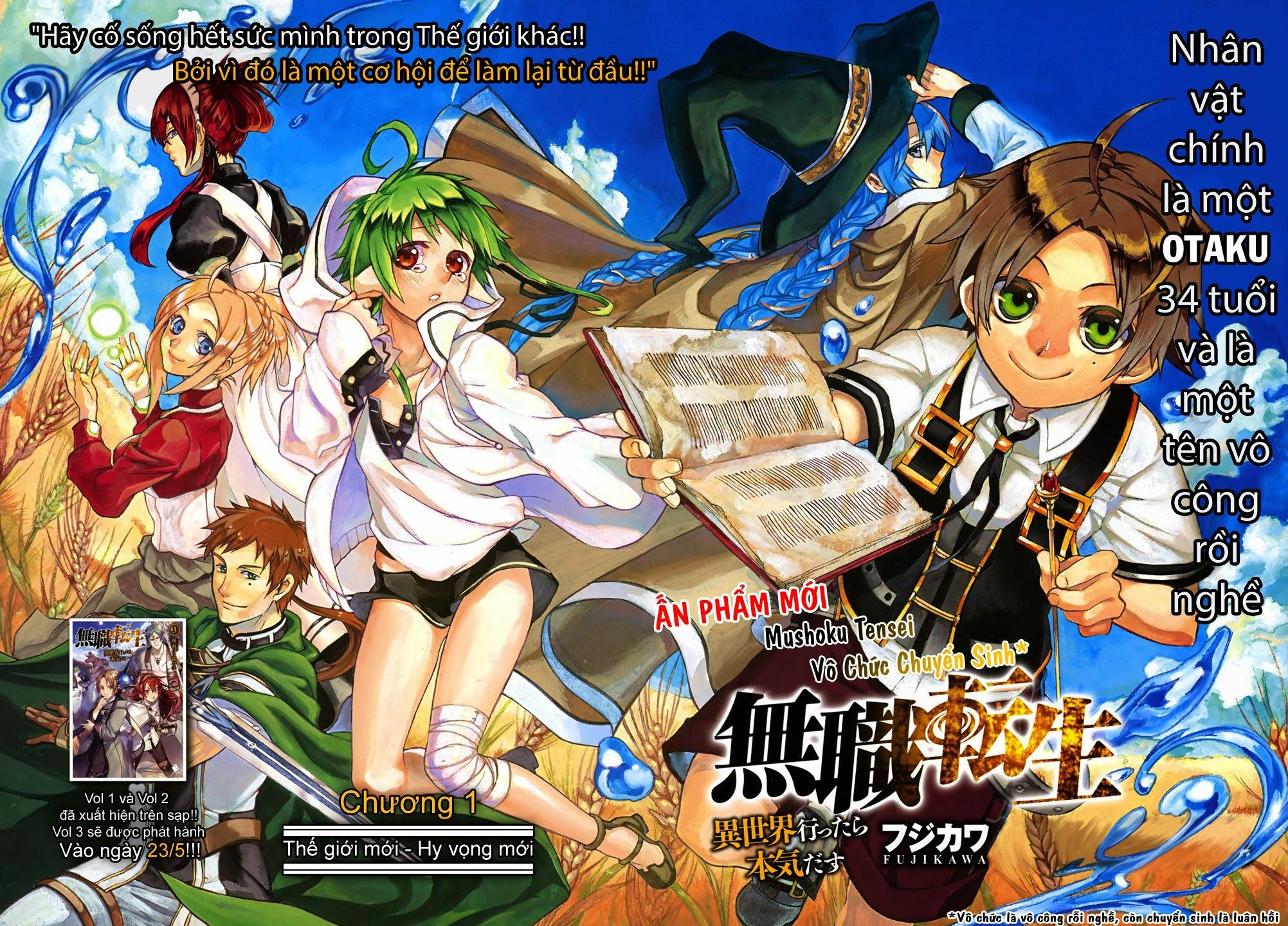 Mushoku Tensei - Isekai Ittara Honki Dasu - Chapter 1 - Pic 3