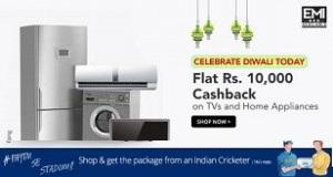 TVs, ACs, Washing Machines & Refrigerators
