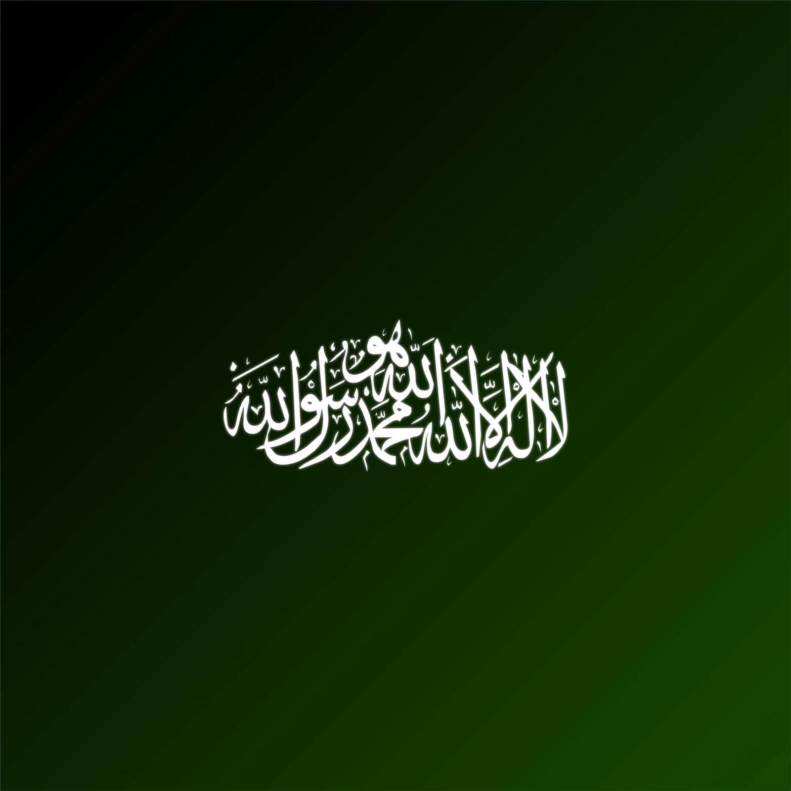 http://3.bp.blogspot.com/-YuwJgVhkmLA/T0m72lE0nKI/AAAAAAAAAJ8/dB0OKdka_s0/s1600/hd-islamic-wallpaper.jpg