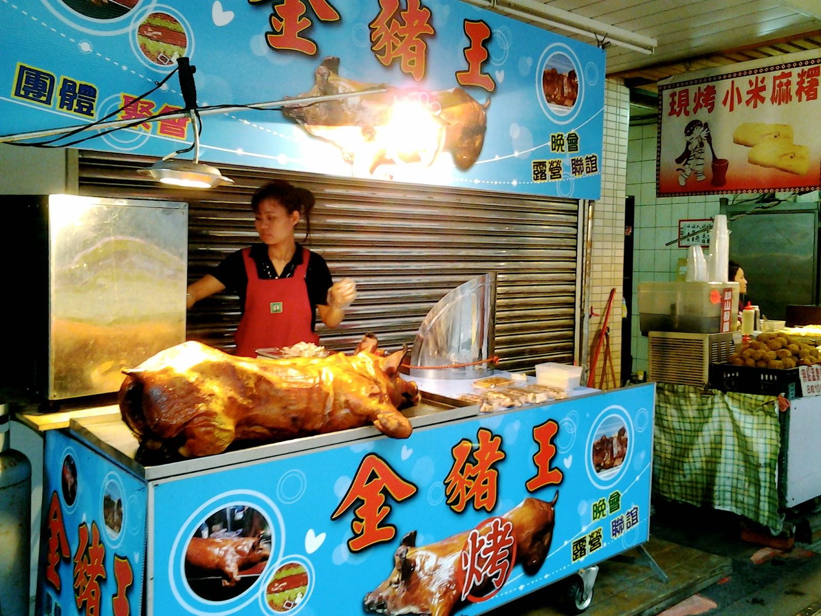 Roasted Wild Boar Wulai Taiwan