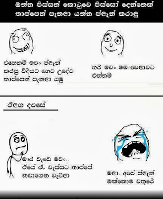 Download Sinhala Song Books with lyrics & listen songs