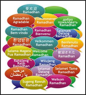 Fakta Unik Seputar Bulan Ramadhan