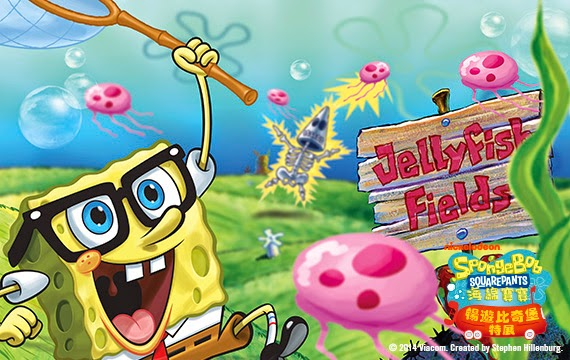 Hot and Adventure in bikini bottom die