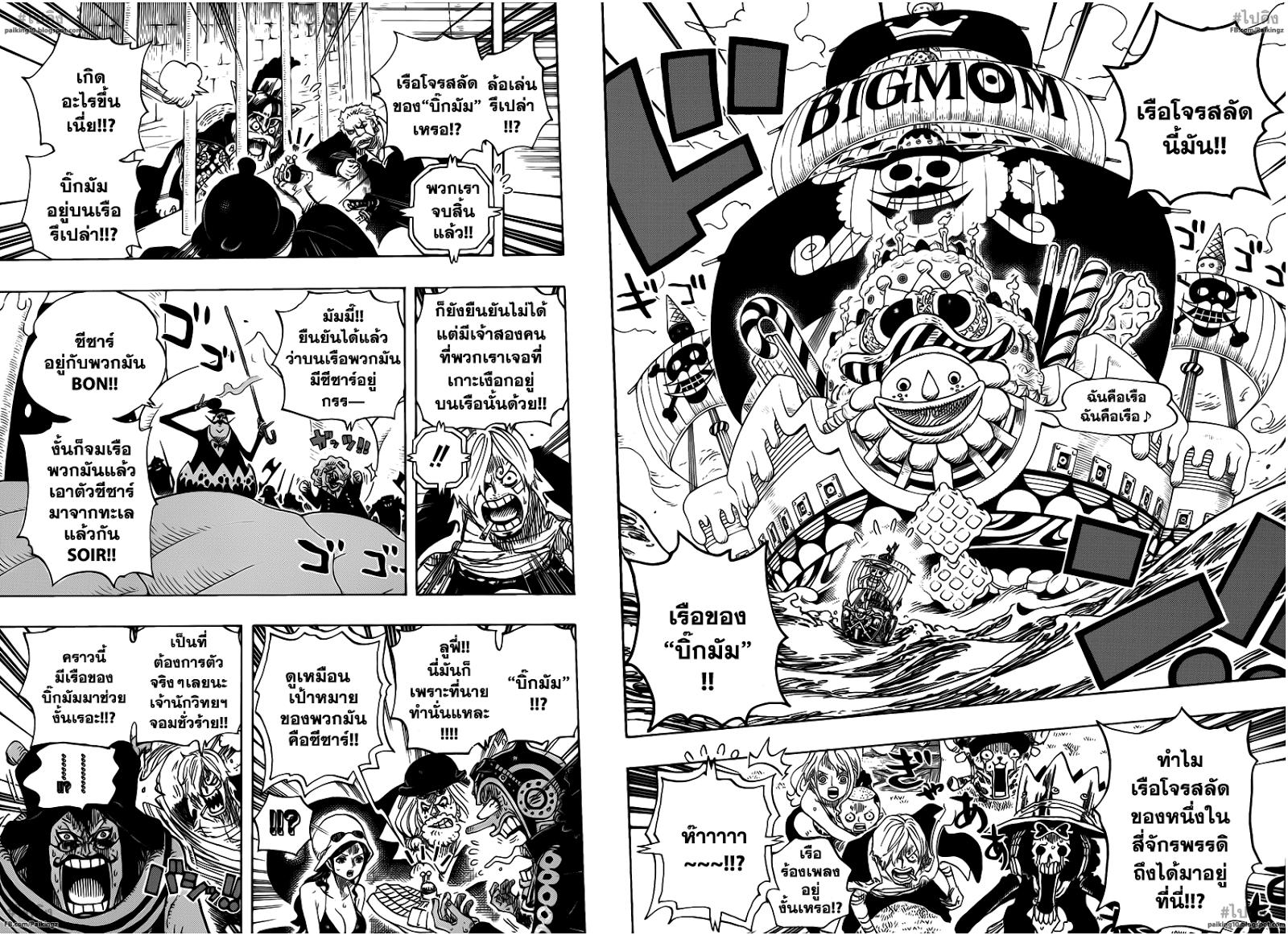 011 One Piece 730   ไพ่ทั้ง 3 ใบ