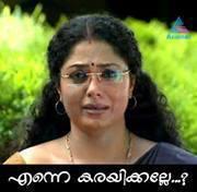 Malayalam Comedy Scraps Orkut