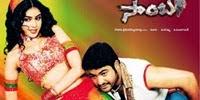 Sambha songs download