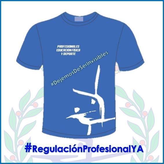 #RegulaciónProfesionalYa