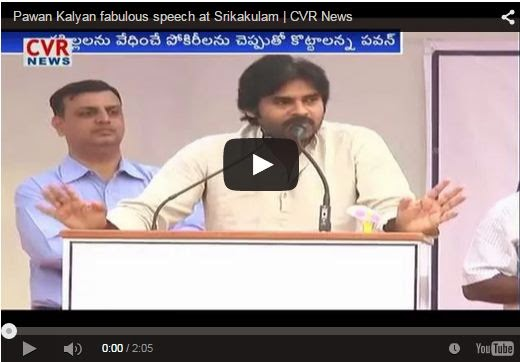 Pawan Kalyan fabulous speech at Srikakulam