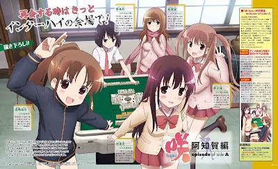 saki-anime
