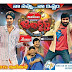Jabardasth Comedy Show 18th July Thursday 07-18-2013 Episode - Jabardasth comedy show in ETV - Jabardasth Show in ETV 18th July Episode - ETV Jabardasth Comedy Show July 18th 2013 Episode Online