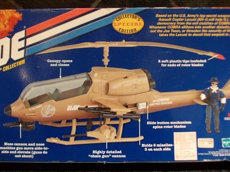 Gi Joe Tomahawk Helicopter Rotor Hub housing part 1986