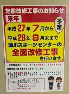 Important notice 重要なヨガクラスのお知らせ