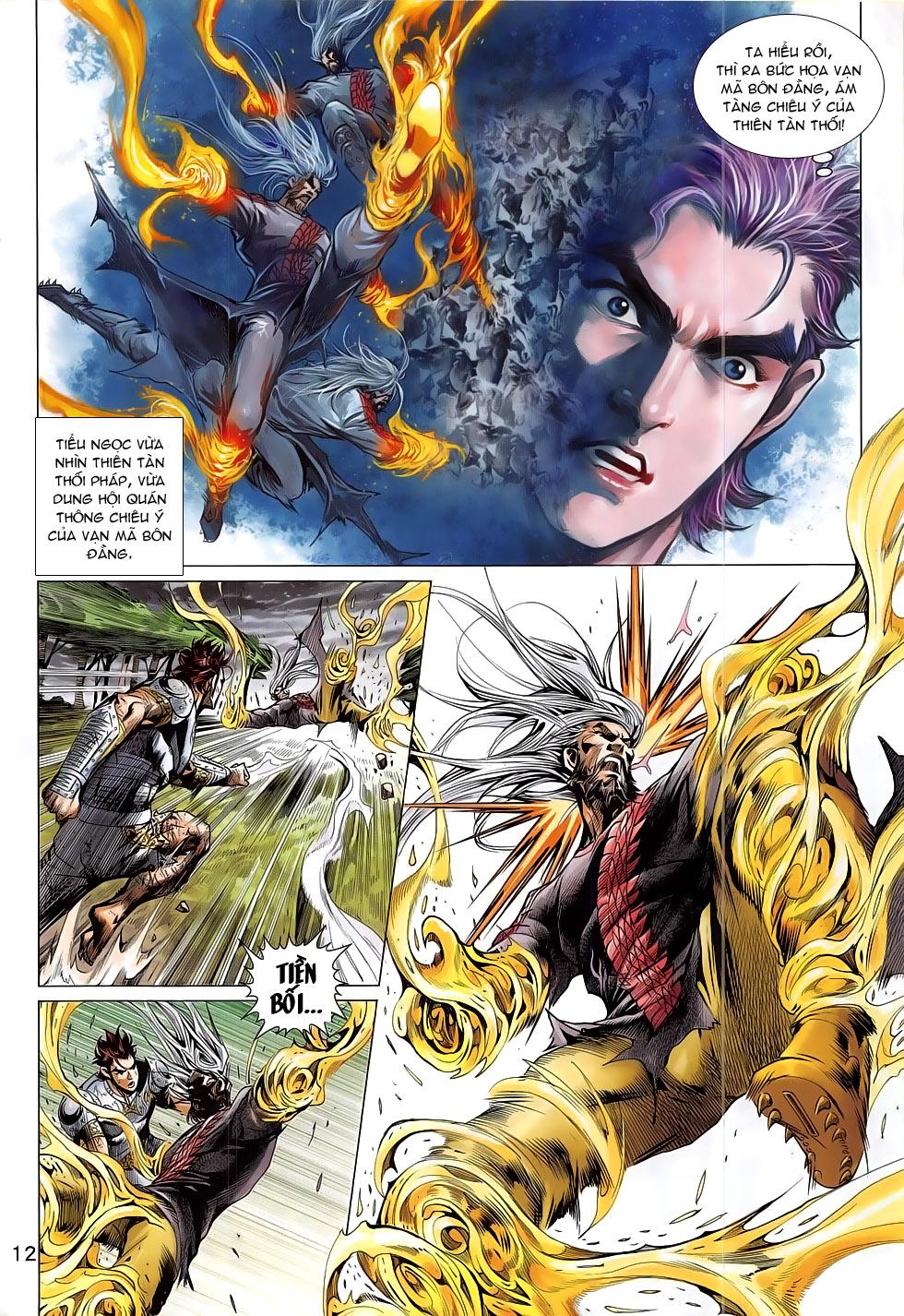 Thần Chưởng trang 12