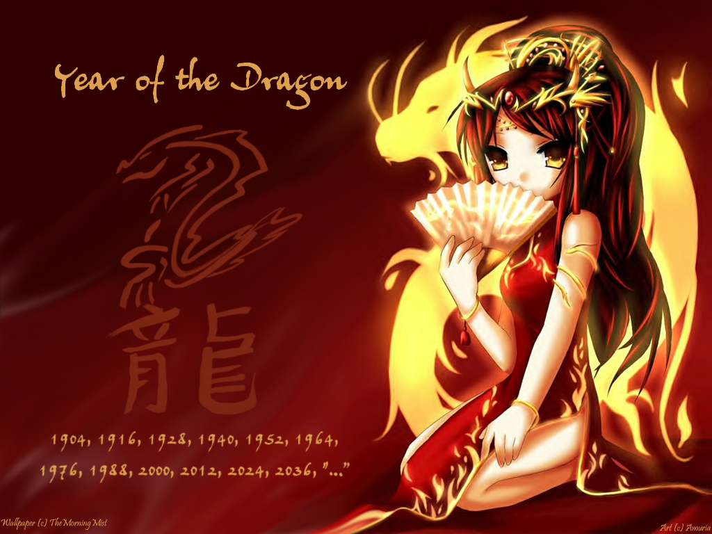 http://3.bp.blogspot.com/-YwAFiHN-qCQ/TwAXzgBnlUI/AAAAAAAAAxw/3kklXy87aU0/s1600/Year_of_the_Dragon_Wallpaper_by_TheMorningMist.png